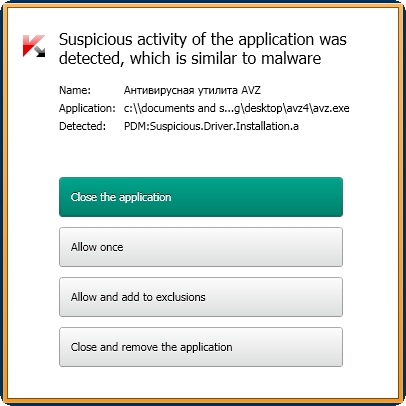 Kaspersky Anti-Virus 2014 sumnjive aktivnosti
