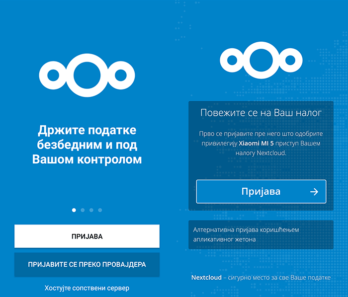Screenshot Nextcloud Android klijentske aplikacije